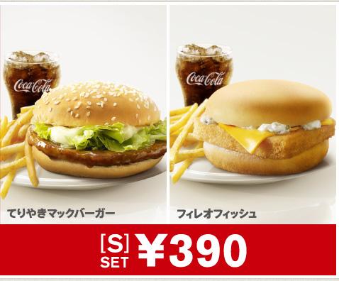 mac-lunch1