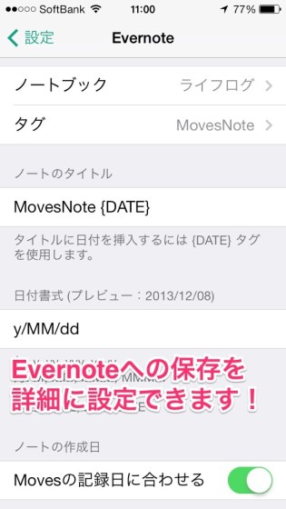 iphone-moves-22
