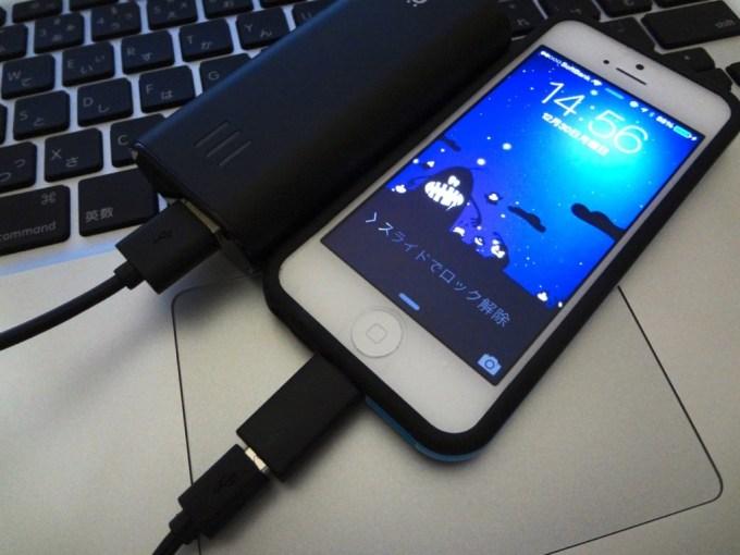 apple-certification-microusb-lightning-conversion-adapter-1DSC02127