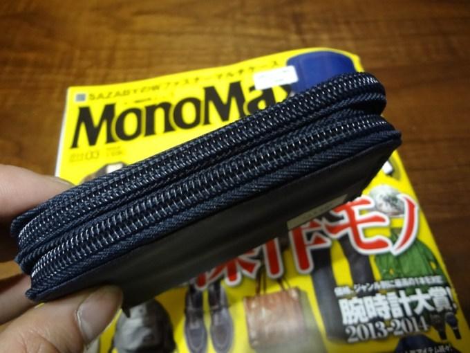 mono-max-2014-03-1DSC02501