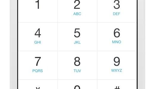 携帯通話料金が高い人は必見!Skypeクレジットの日本国内通話料金がさらに安くなりました!