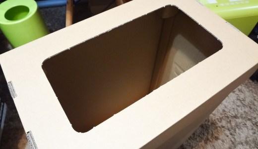 エコで経済的!ダンボール製で簡単組み立てのゴミ箱が超オシャレ!