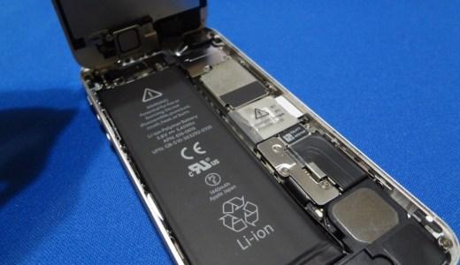 以外に簡単!iPhoneのバッテリーを自分で交換!わずか1,800円程度でiPhoneが完全復活!