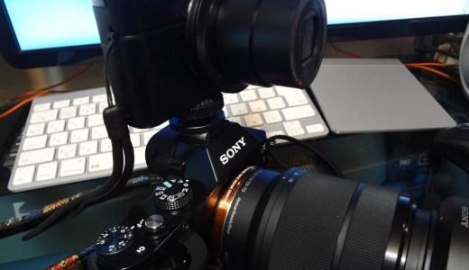 カメラにカメラを取り付ける!?カメラシューアダプタを使えばマルチアングルや写真&動画の同時撮影ができて面白い!【ETSUMI ネジ付シュー E-6283】