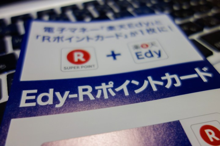 r-edy-point-card-RX100-_DSC8950