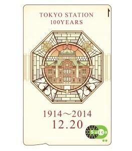 「東京駅開業100周年記念Suica」本日より申し込み開始!早速申し込んでみました。