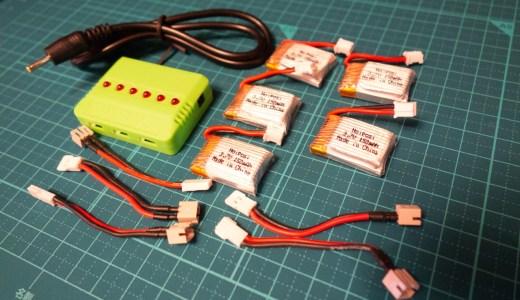 Tiny Whoop入門機トイドローンEachine E010やるなら予備バッテリーも必須!