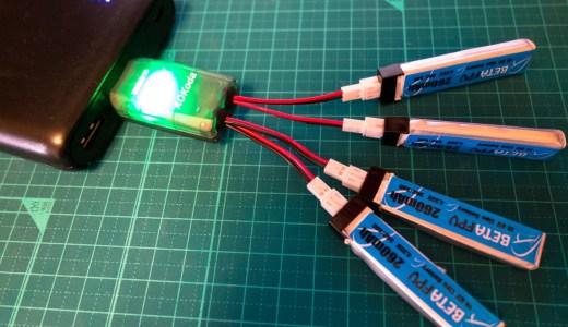 【Tiny Whoop】HV(High Voltage)&通常Lipoバッテリー両方充電できるコンパクトな1S充電器『AOKoda CX405』が便利!