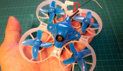 2Sブラシレスフープ『BETA75X 2S Whoop Quadcopter』がやって来た!【BETAFPV】
