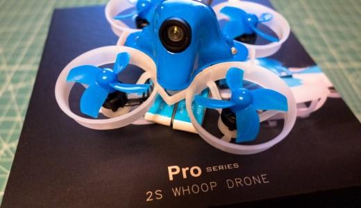 【Tiny Whoop】室内&野外でもガンガン飛ばせられる軽量2S機『Beta65 Pro2』。Beta65Xより飛行時間が大幅に延び非常に飛ばしやすい!