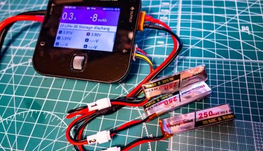 バランス充電器で1セルバッテリーを充放電できる変換ケーブルを作成!使わなかった1セルバッテリーのストレージ充電に便利です!