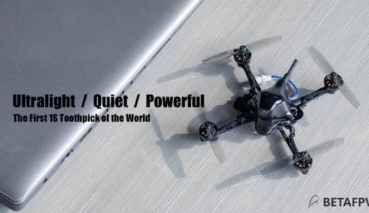 【BETAFPV HX100 SE】BETAFPVの新しい軽量1セルToothpick HX100 SE。新規格BT2.0コネクタを採用でその飛びが気になります!