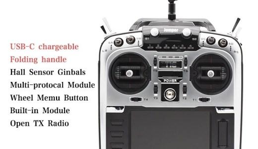 Jumper T16 Pro V2送信機が予約受付開始!【クーポンコードあり】