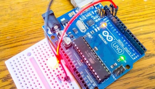 【Arduino入門編①】ArduinoでLEDを点滅(Lチカ)させてみる!Arduinoの基本となるデジタル出力の解説その①