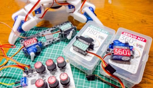 【M5Stack】サーボモーターの基本セットM5Stack Servo Kitで遊んでみる!
