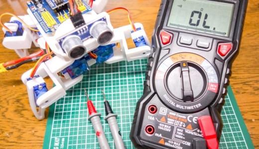 電子工作の必須アイテム!私が使っている便利なデジタルマルチメーター(テスター)のご紹介!【KAIWEETS HT118A】
