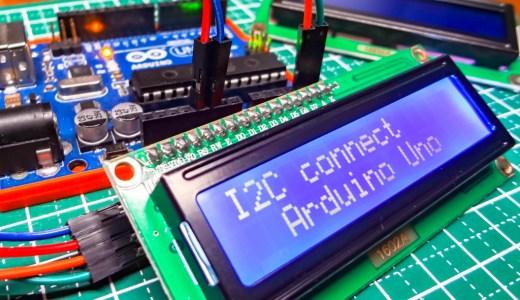 【Arduino入門編⑱】I2C通信の基礎!LCDディスプレイに文字を表示させてみる![後編]