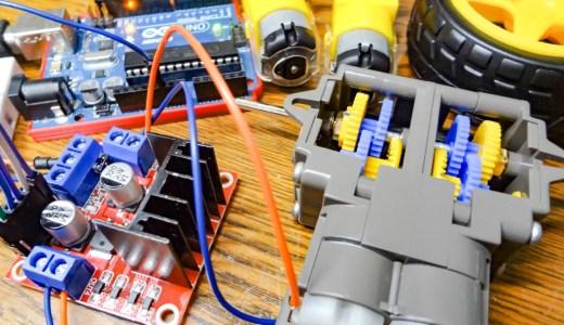 【Arduino入門編㉒】ArduinoでDCモーターを制御する。【L298Nデュアルモータードライバ】