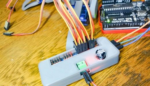 PCA9685サーボモータードライバ専用ケースを作ってみました!【STLデータ公開】