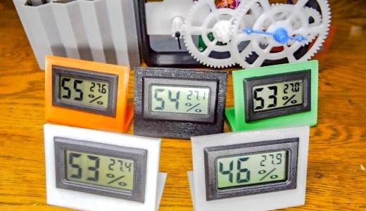 【3Dプリンタ】シンプルな小型温湿度計スタンドを作ってみました!【STLデータ公開】