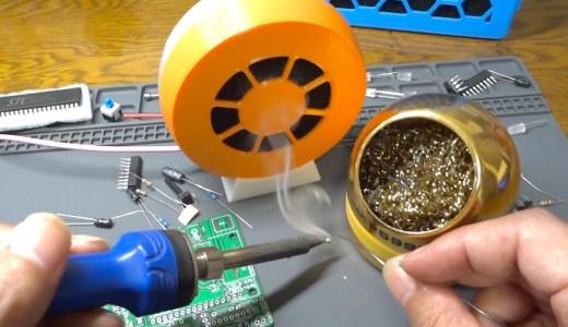 【3Dプリンタ】縦置き&横置き両対応の小型はんだ吸煙器を作ってみました。これ結構便利です!【STLデータ公開】