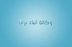 بحوث للمنبر الحسيني سورة لقمان