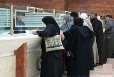 المصارف الإسلامية في العراق تشكل جمعية لدعم المشاريع الصغيرة
