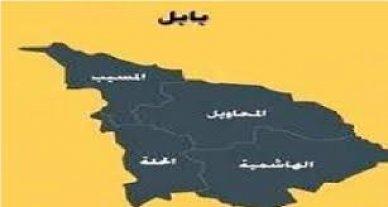 مجلس بابل يعتزم اعلان مصفى جرف النصر فرصة استثمارية