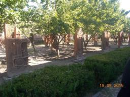 armenische Steinbuchstaben