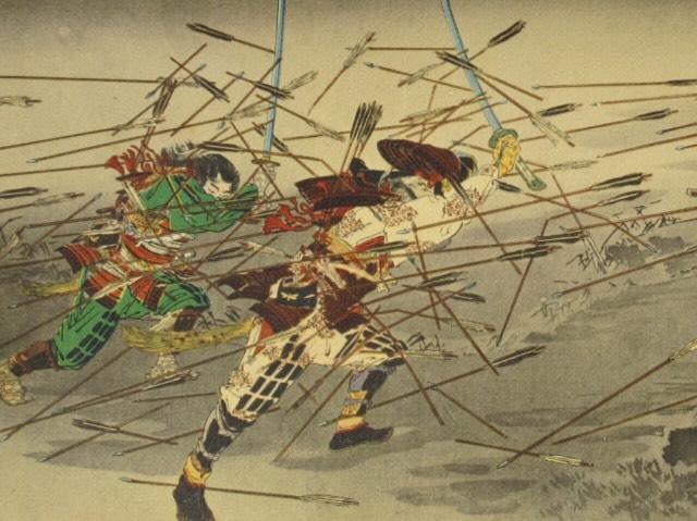 四条畷の戦い