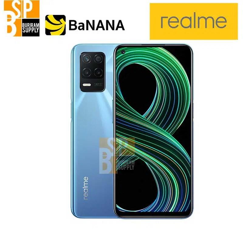 BSP_realme-smartphone-8_02
