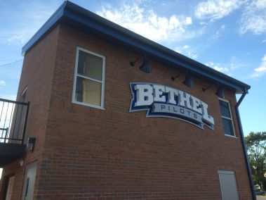 Bethel College Softball