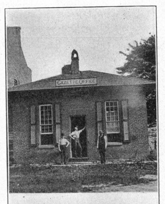 This is what the original Burlington Gazette office on Brant Street used to look like.