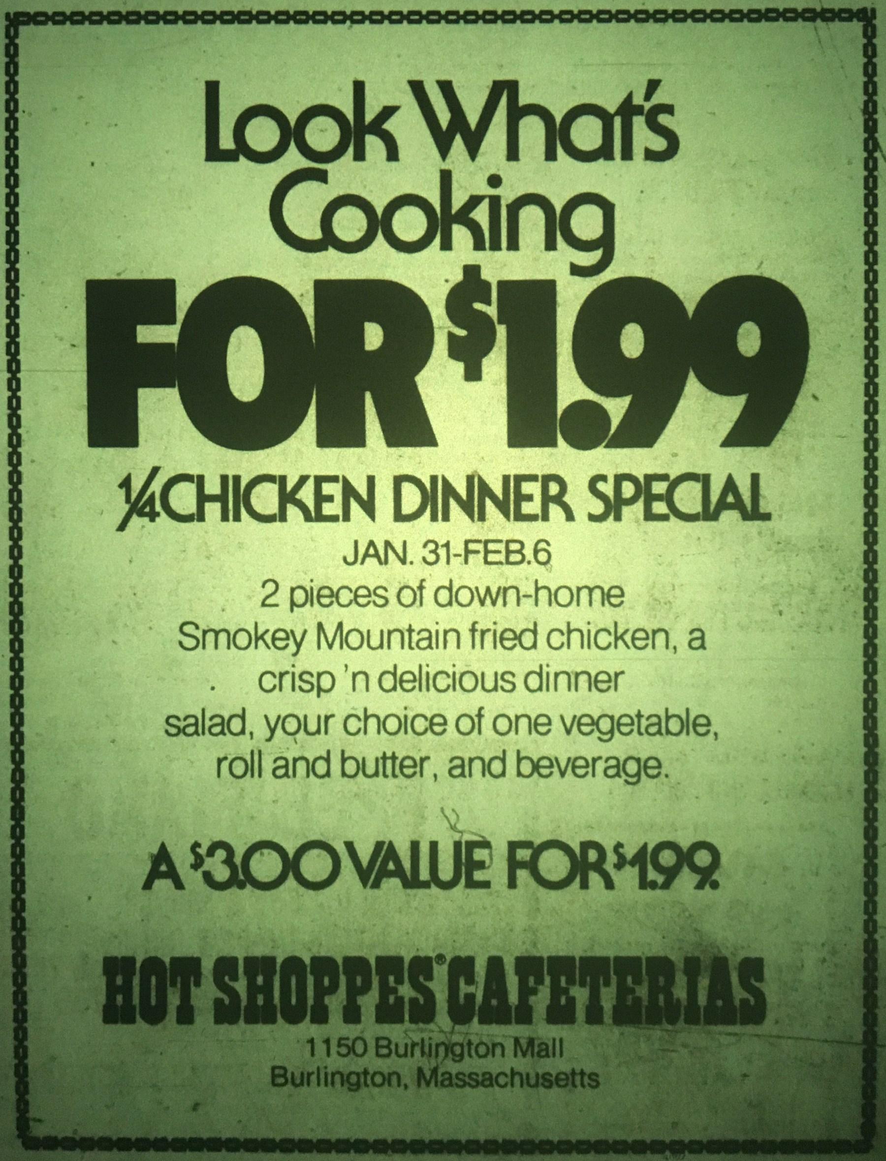 Hot Shoppes Cafeterias, Burlington MA