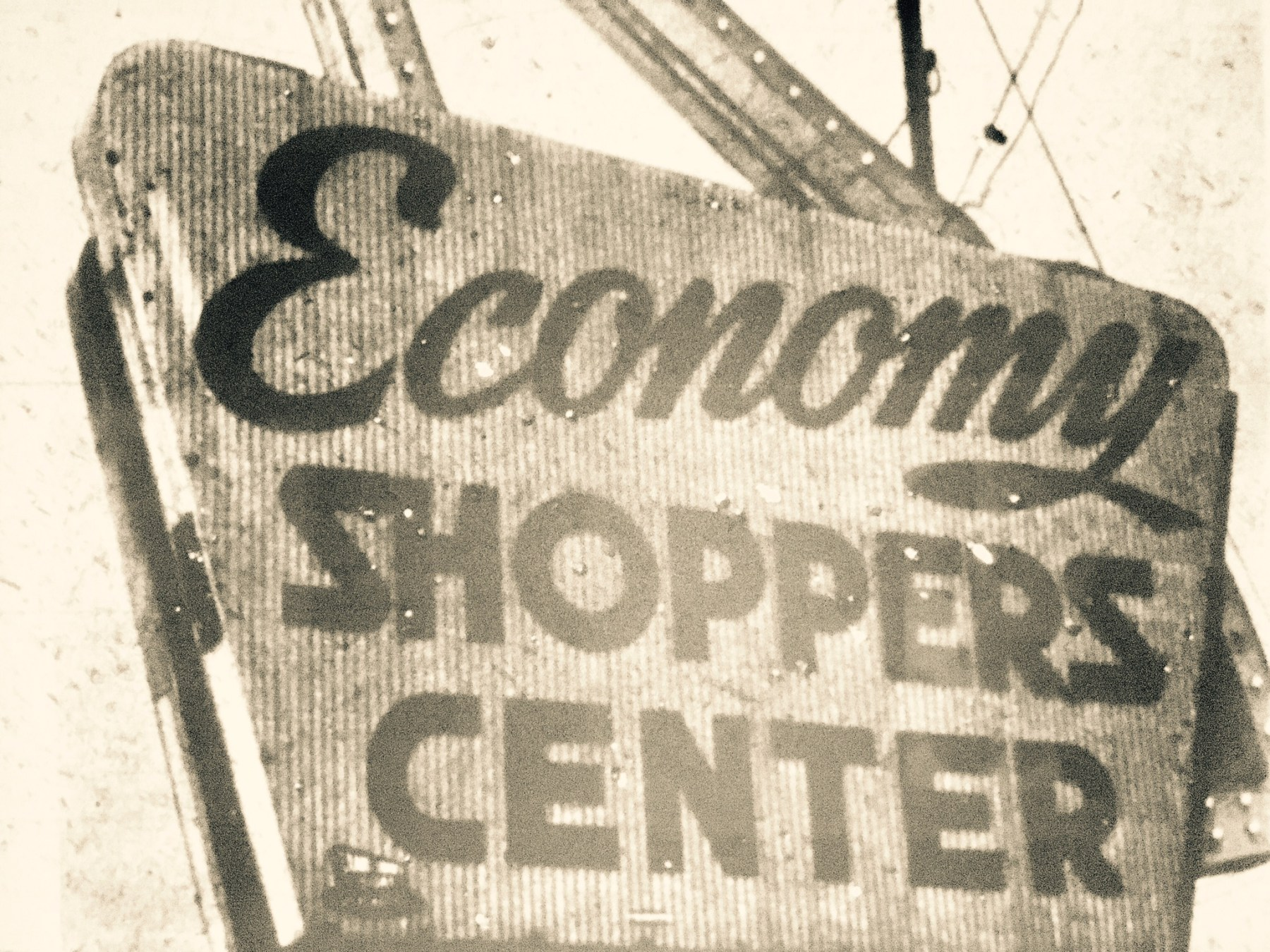 Economy Shoppers Center sign, ca 1970