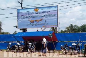သံဖြူဇရပ်မြို့မဈေးရှေ့မြင်ကွင်း(သံဖြူဇရပ် Facebook)