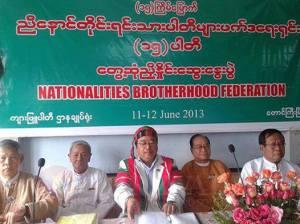 ညီနောင်တိုင်းရင်းသားပါတီများ ဖက်ဒရေးရှင်း NBF ၏ ၁၅ ကြိမ်မြောက်အစည်းအဝေး(Internet)