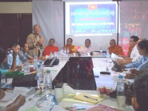 မွန်အမျိုးသားညီလာခံဖြစ်မြောက်ရေးပဏာမဆွေးနွေးပွဲ(IMNA)