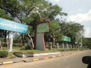 သံလွင်ဥယျာဉ်ရှေ့မျက်နှာစာ(internet)