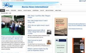 BNI အင်တာနက်စာမျက်နှာ