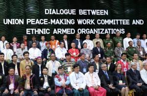 အစိုးရနှင့် တိုင်းရင်းသားလက်နက်အဖွဲ့တို့၏ မြစ်ကြီးနားဆွေးနွေးပွဲ (ဧရာဝတီ)