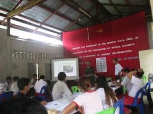 အမျိုးသမီးများအပေါ်အကြမ်းဖက်မှုပပျောက်ရေးအလုပ်ရုံဆွေးနွေးပွဲ(IMNA)