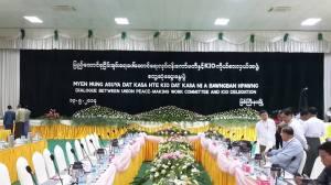 UPWC နှင့် KIO ဆွေးနွေးပွဲ(Nyo Ohn Myint Facebook)