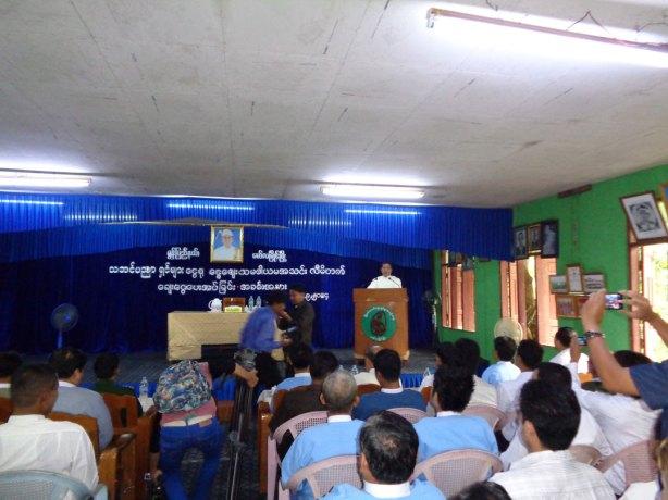 သဘင်ပညာရှင်များကို ချေးငွေထုတ်ပေးခြင်းအခမ်းအနား(IMNA)