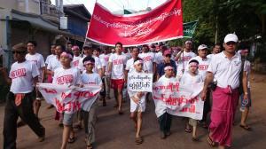 အံဒင်ကျောက်မီးသွေးလျပ်စစ်စီမံကိန်း ဆန္ဒပြပွဲ(IMNA)
