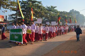 ကမာဝက်ဆန္ဒပြချီတက်ပွဲ(Facebook)