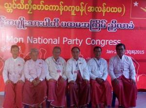 MNP ဥက္ကဌနှင့်အတွင်းရေးမှူးများ(Feacbook)