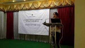 နိုင်ငံသားအသိပညာနှင့်တန်ဖိုးထားမှုစစ်တမ်းရှင်းလင်းပွဲ(Ko Ko Zaw)