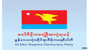 AMDP အလံ(IMNA)