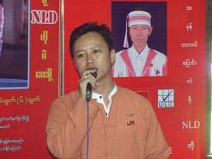 ဦးအောင်ကျော်သူ NLD ပါတီ(IMNA)